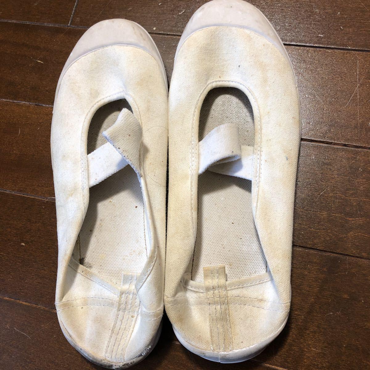 used 上履き スクールシューズ 23.5センチ