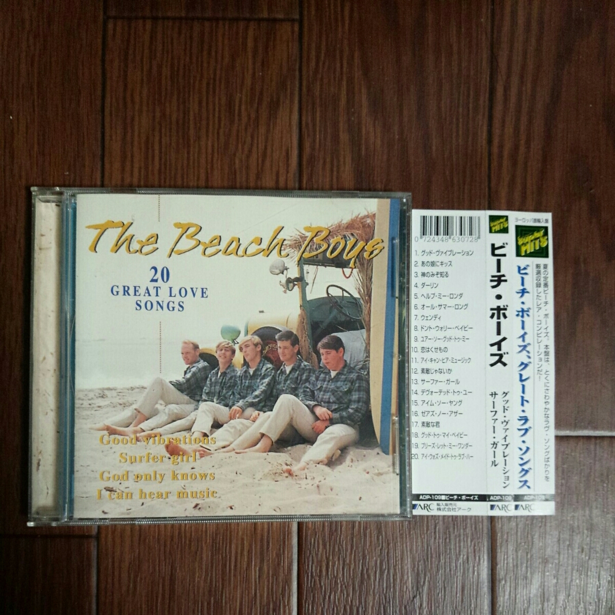 The Beach Boys ビーチ・ボーイズ 20 GREAT LOVE SONGS グレート・ラブ・ソングス 輸入盤 アルバムCD 再生確認済み