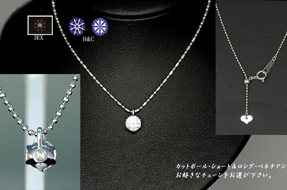 幻のIF 0.407ct F IF 3EX H&C 蛍光性 NONE
