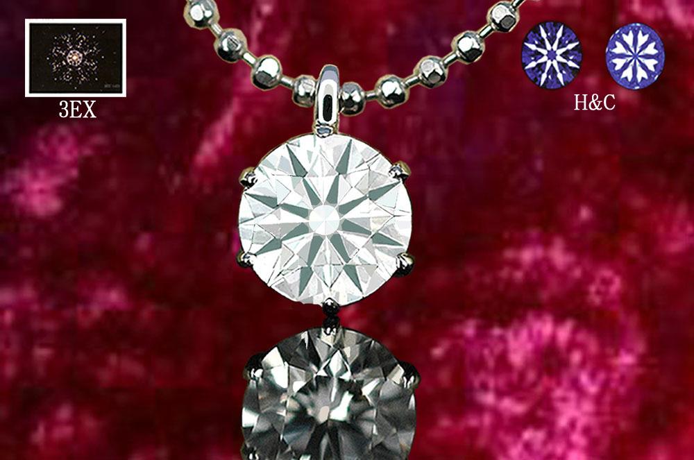 【感謝 SALE 無色透明 幻のIF】 0.316ct F IF 3EX H&C 中央宝石 鑑定書付 最高級 天然 ダイヤモンド ネックレス pt950/pt850 新品_最高級 天然ダイヤモンド ネックレス