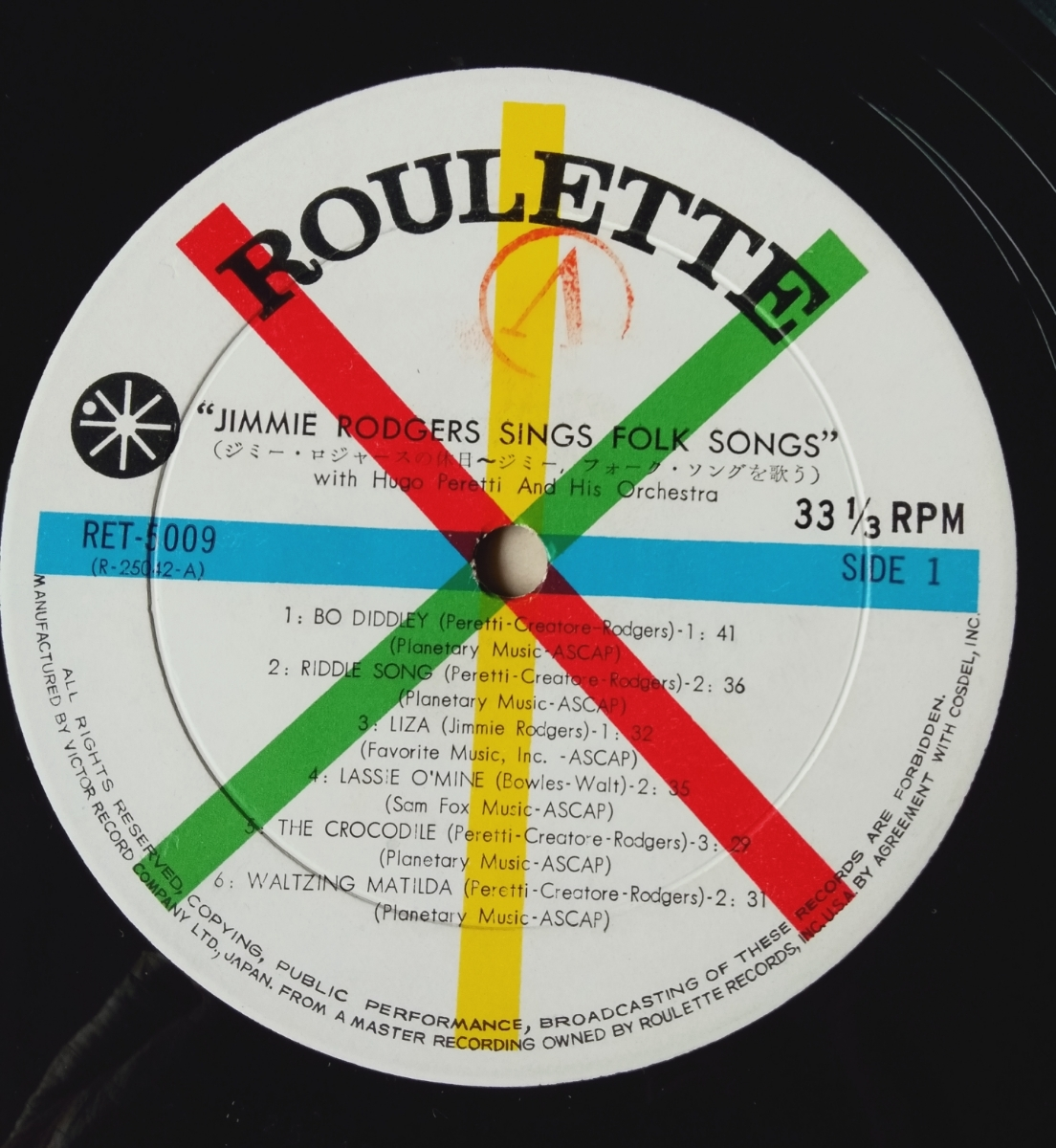 LP ジミー ロジャース // sings folk songs_画像3