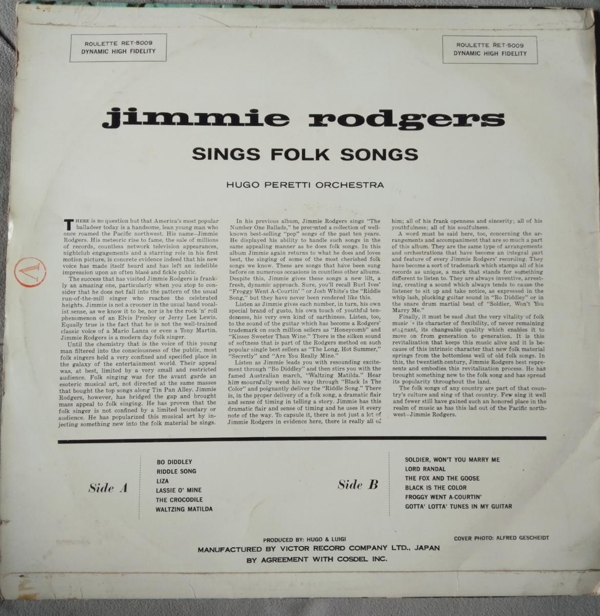 LP ジミー ロジャース // sings folk songs_画像4