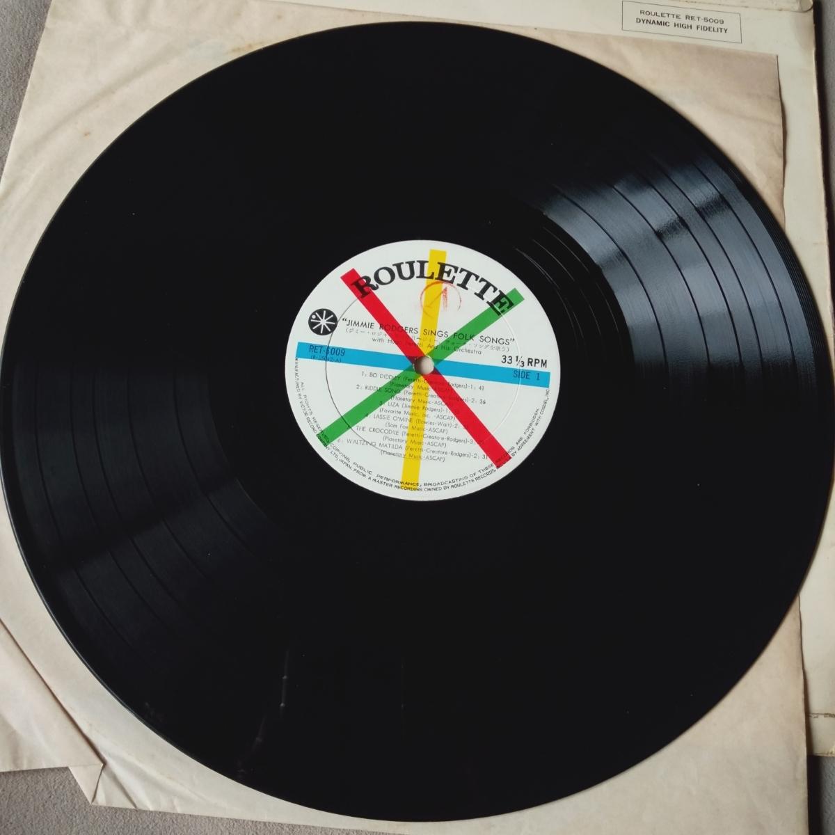 LP ジミー ロジャース // sings folk songs_画像2
