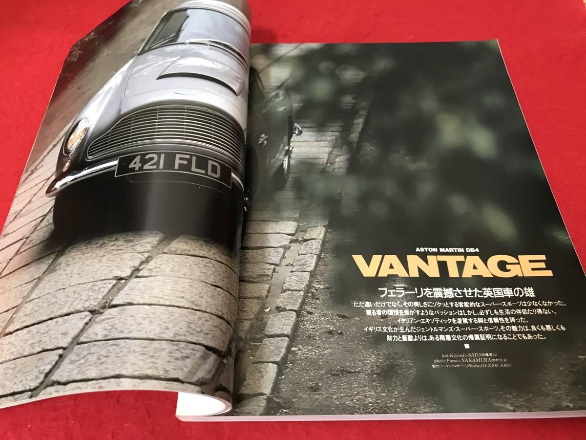 car magazine カー・マガジン 1991年6月 154号 フェラーリ ポルシェ TVR ジネッタ マーコス スズキ ホンダ スバル アルファロメオ_画像5