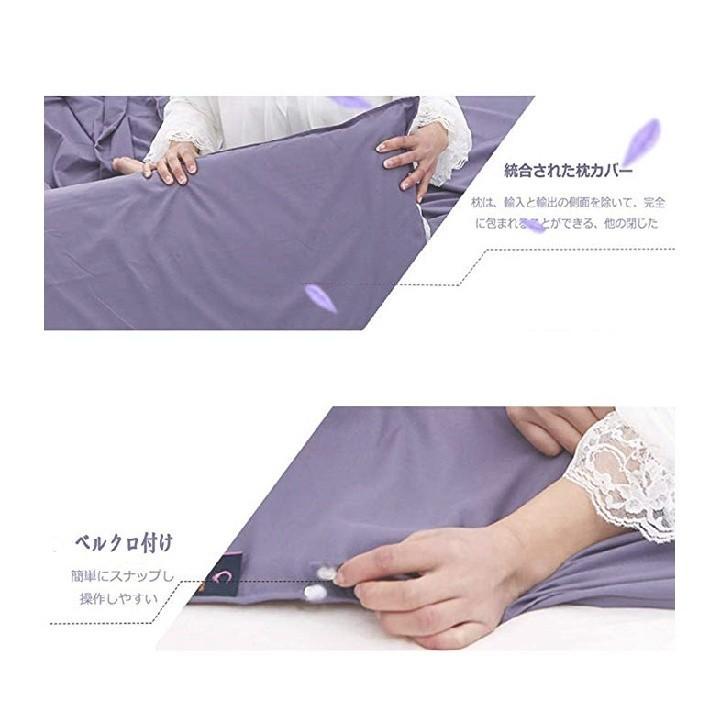軽量 新品 未使用 寝袋 インナーシーツ インナーシュラフ