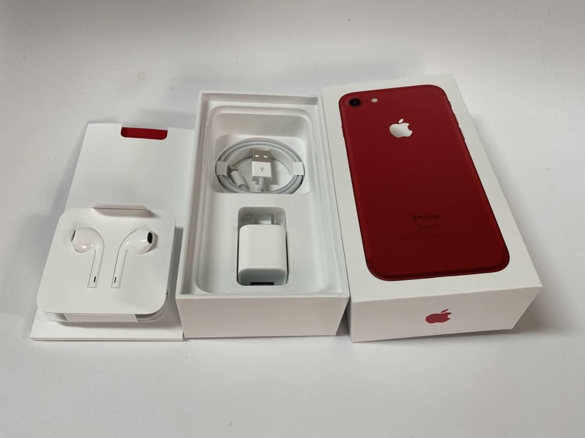 美品 Apple iPhone 7 256GB PRODUCT RED SIMフリー 付属品未使用 アップルストア購入_画像10