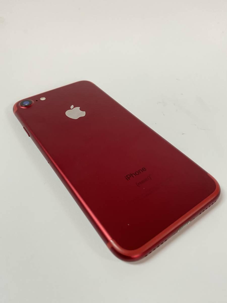 美品 Apple iPhone 7 256GB PRODUCT RED SIMフリー 付属品未使用 アップルストア購入_画像4