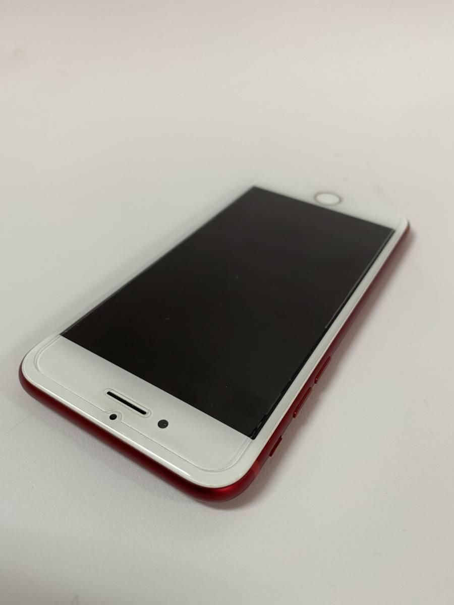美品 Apple iPhone 7 256GB PRODUCT RED SIMフリー 付属品未使用 アップルストア購入_画像5