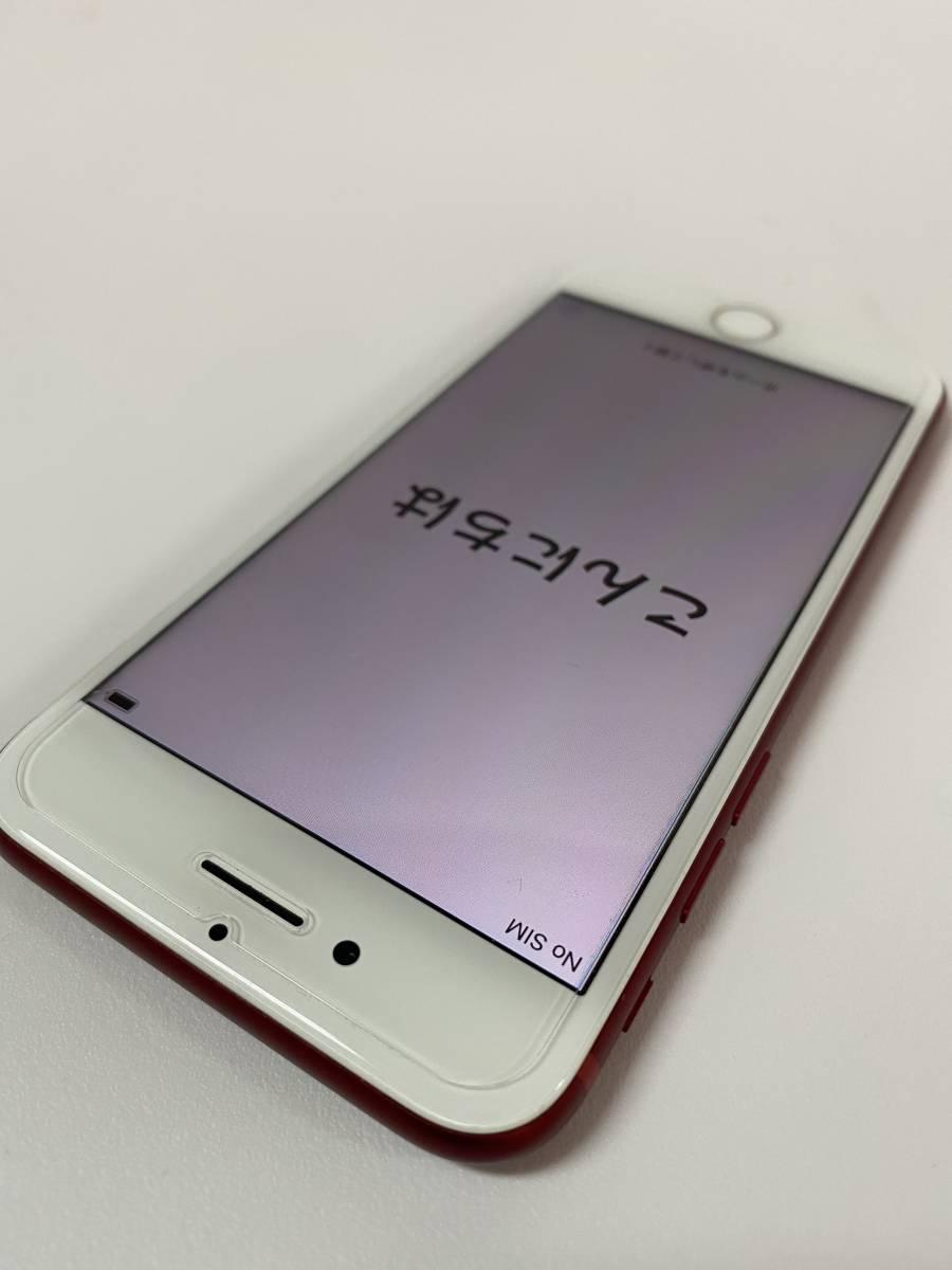 美品 Apple iPhone 7 256GB PRODUCT RED SIMフリー 付属品未使用 アップルストア購入_画像6