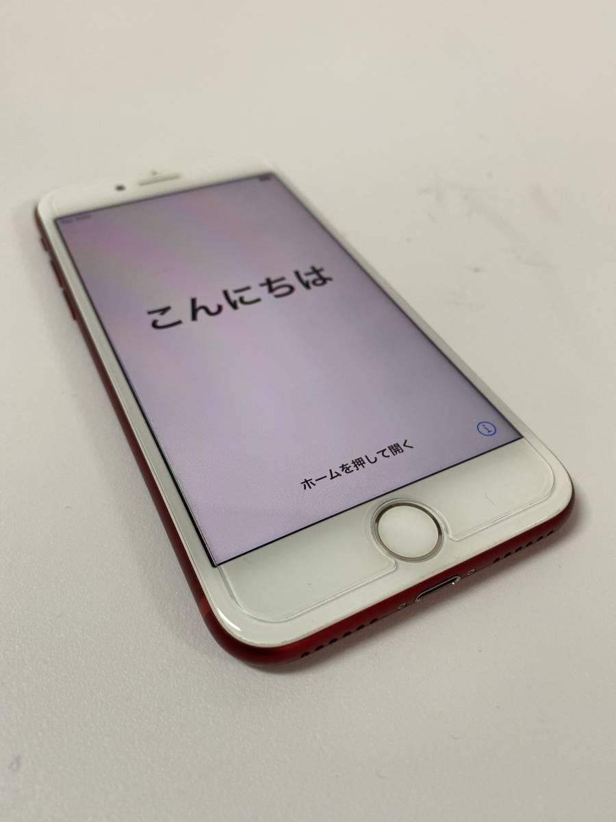 美品 Apple iPhone 7 256GB PRODUCT RED SIMフリー 付属品未使用 アップルストア購入_画像1