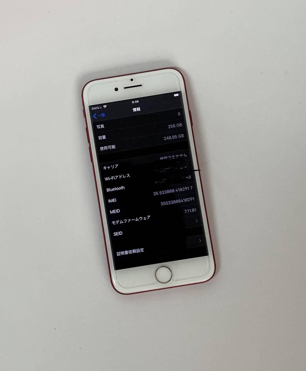 美品 Apple iPhone 7 256GB PRODUCT RED SIMフリー 付属品未使用 アップルストア購入_画像9