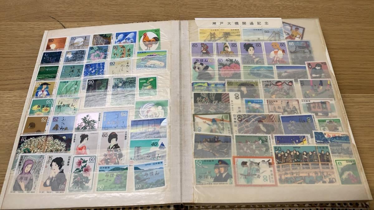 ~売り切り~遺品切手~日本切手 みほん 10ページ以上 切手大量有_画像4
