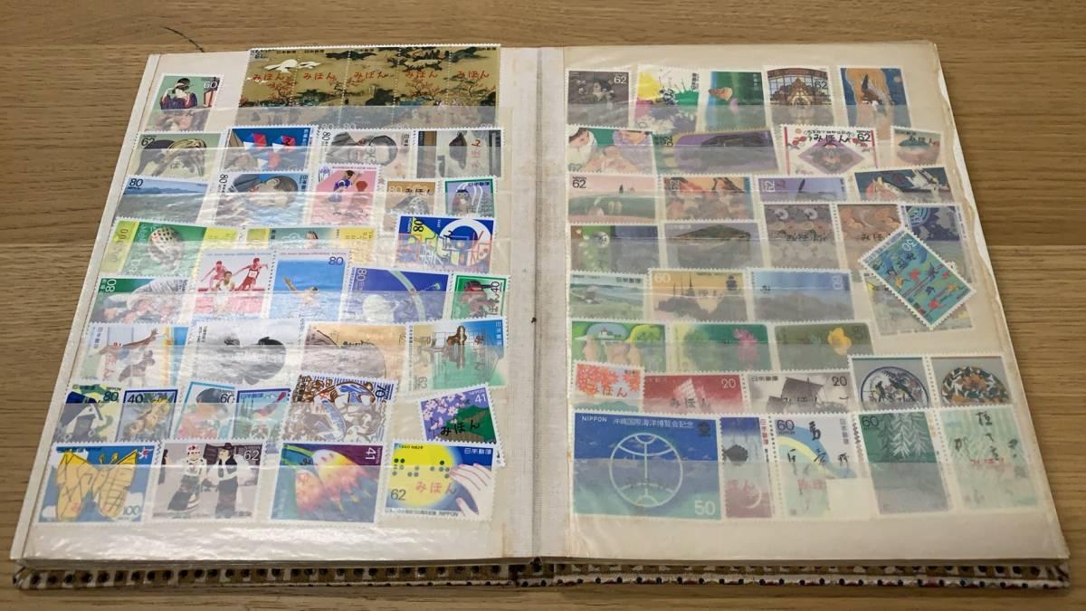 ~売り切り~遺品切手~日本切手 みほん 10ページ以上 切手大量有_画像5