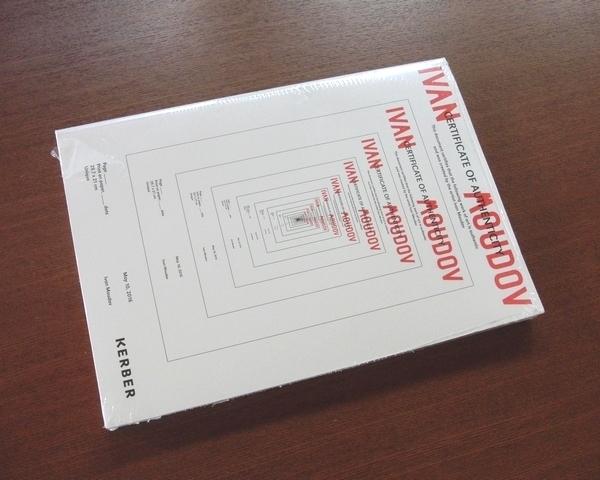 Ivan Moudov / Certificate of Authenticity■芸術新潮 美術手帖 図録 カタログ アイデア デザイン parkett art review _画像2