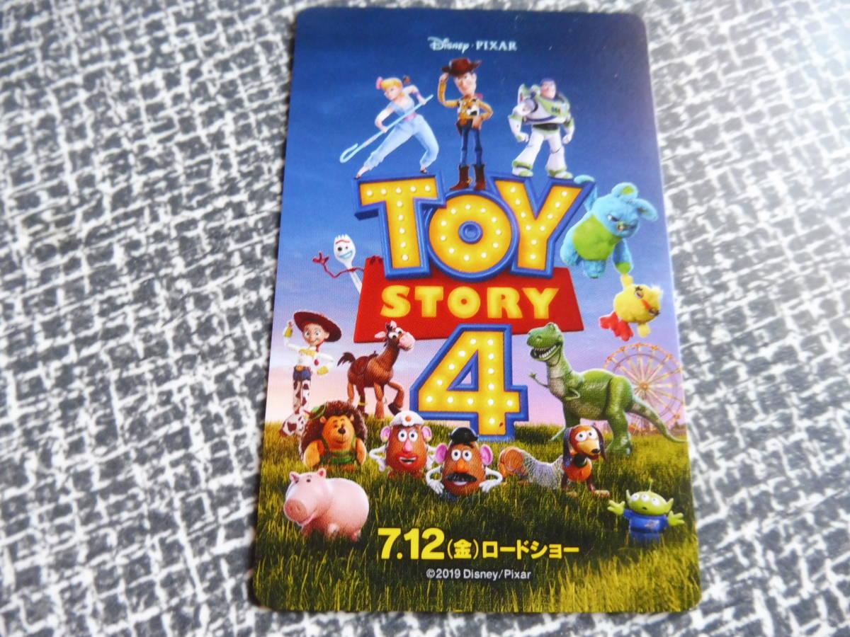 映画 使用済 TOY STORY4 トイストーリー4 ディズニー ムビチケ 劇場版 前売券 USED 中古 _画像1