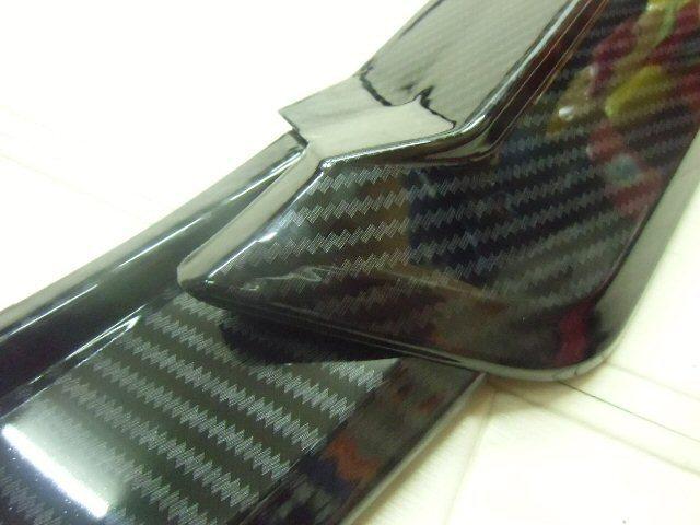 カーボン柄 ABS 3分割 組み立て 汎用 軽量 カナード 黒/ブラック/フロント スポイラー エアロ ワンオフ リップ 加工 Bタイプ シビック A_画像4