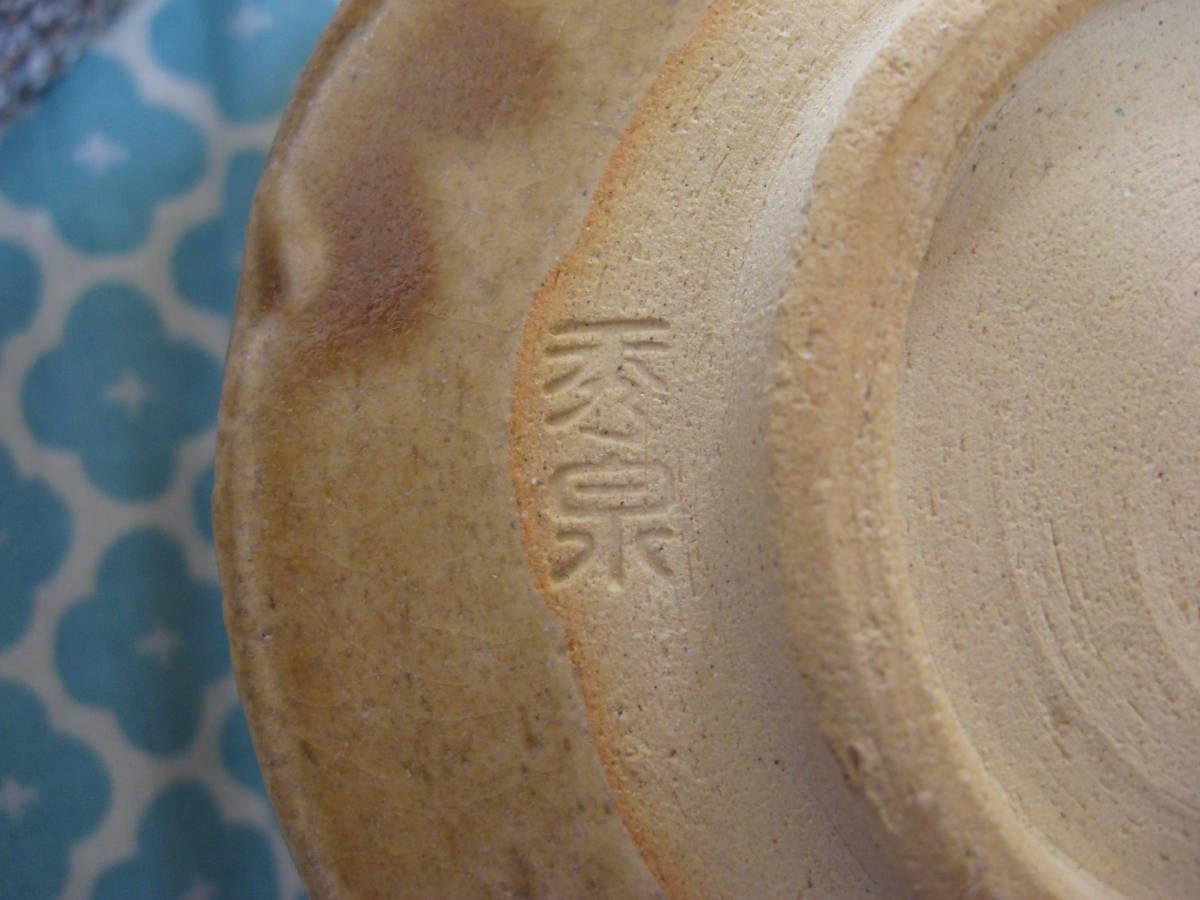 ★未使用 手造り★抹茶茶碗 美濃焼 黄瀬戸★抹茶碗 茶道具 茶道 抹茶 茶碗★おもてなし★_画像5