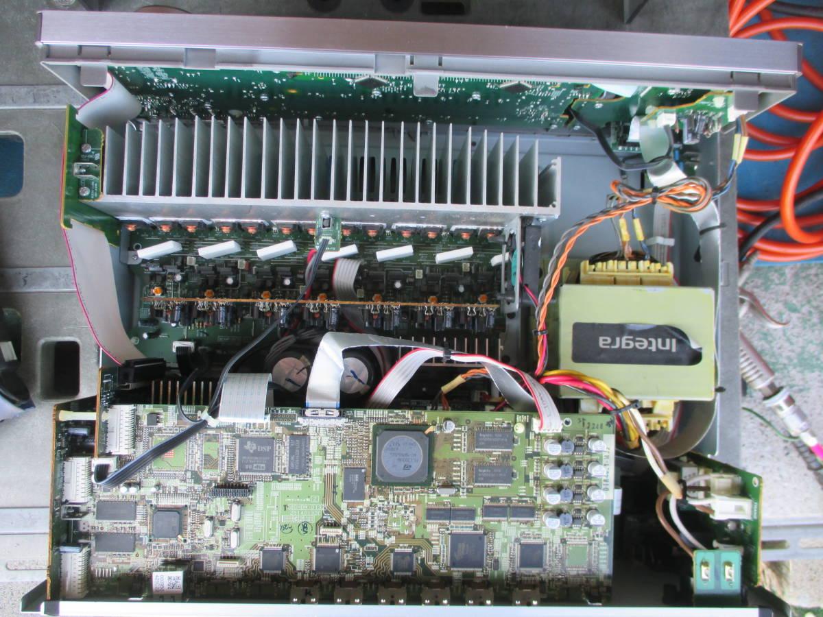 Integra receiver remote codes