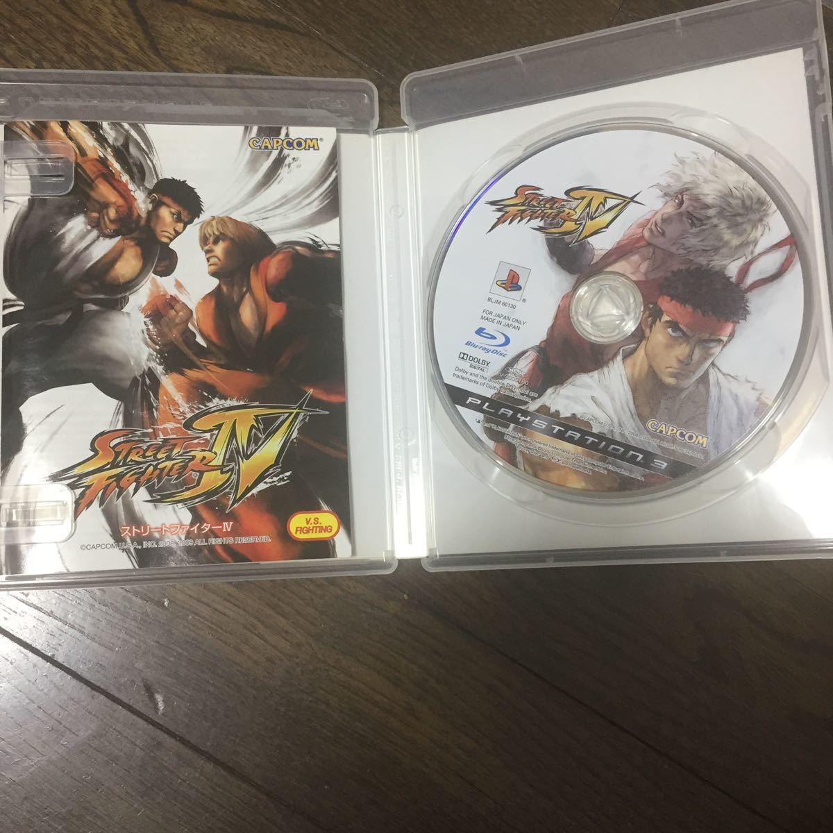 【PS3】 ストリートファイター IV