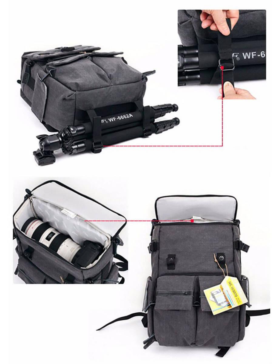 【訳あり】NATIONAL GEOGRAPHIC ウォークアバウト 中型リュックサック NG W5070 一眼レフカメラ レンズ スピードライト パソコン 収納_画像7