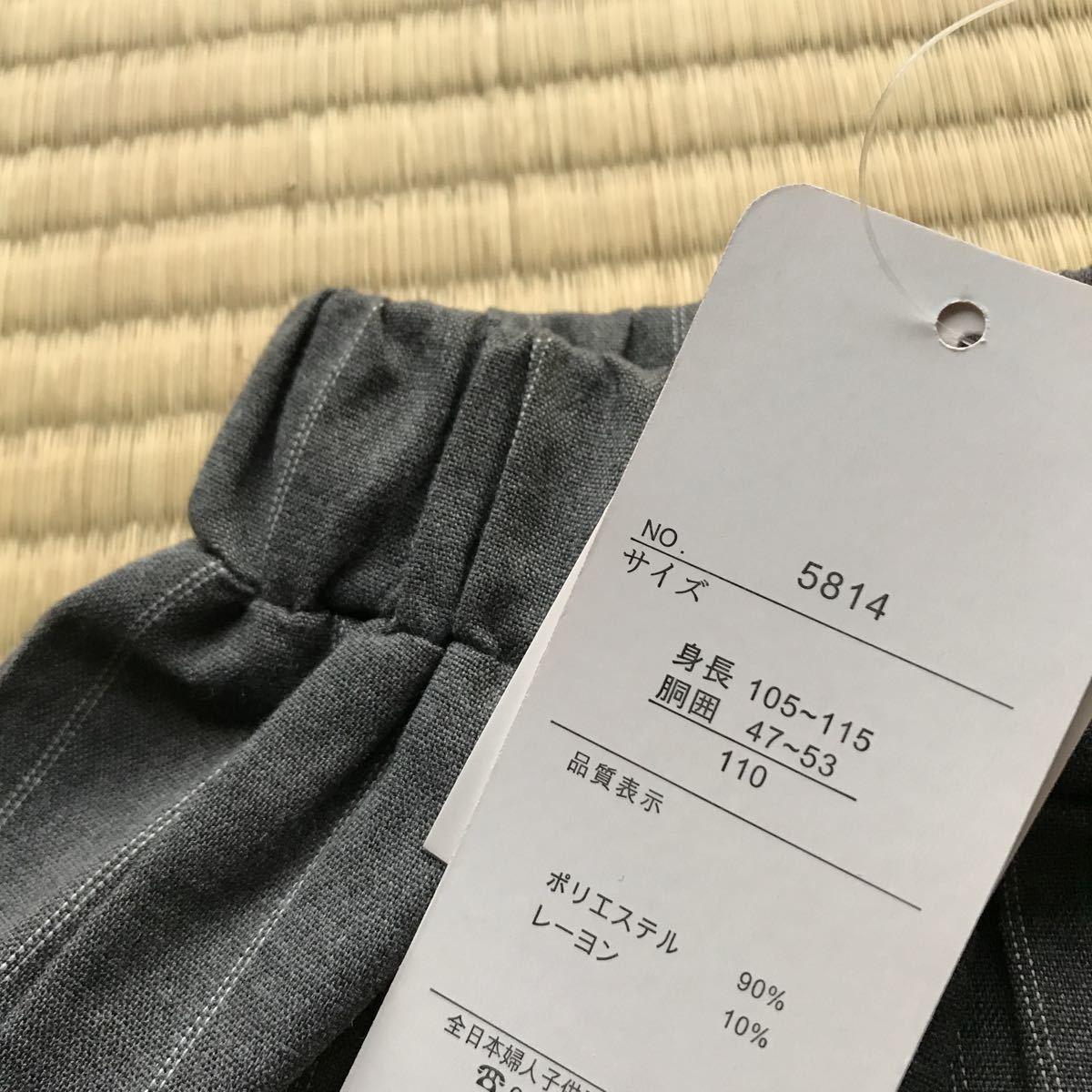 新品 110サイズ 美品 未使用品 ズボン パンツ ズボン ボトムス 短パン グレー 半ズボン ショートパンツ_画像3