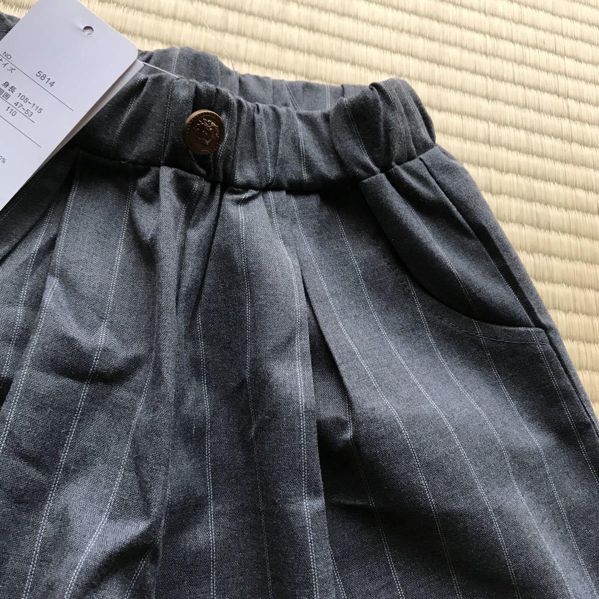 新品 110サイズ 美品 未使用品 ズボン パンツ ズボン ボトムス 短パン グレー 半ズボン ショートパンツ_画像1