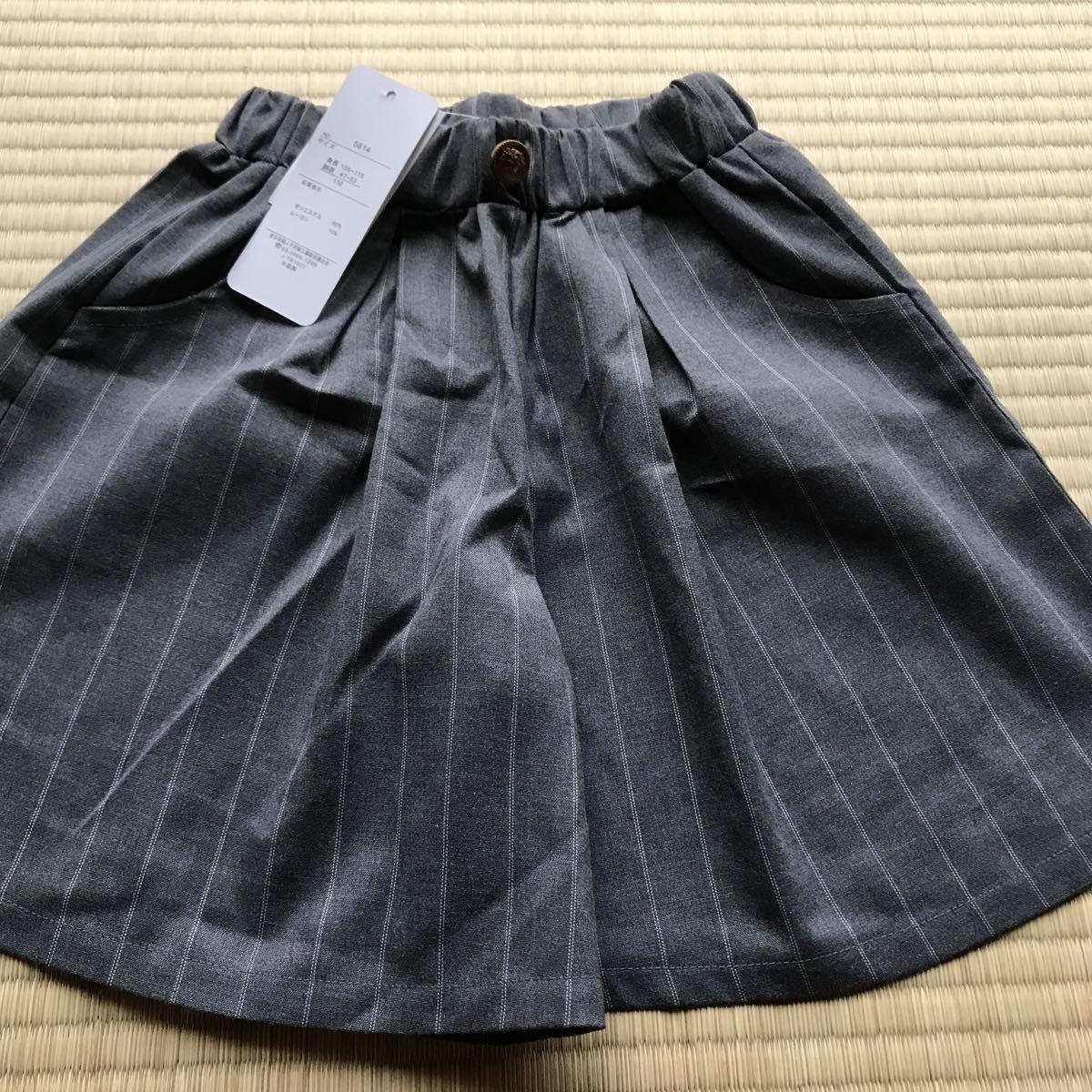 新品 110サイズ 美品 未使用品 ズボン パンツ ズボン ボトムス 短パン グレー 半ズボン ショートパンツ_画像2
