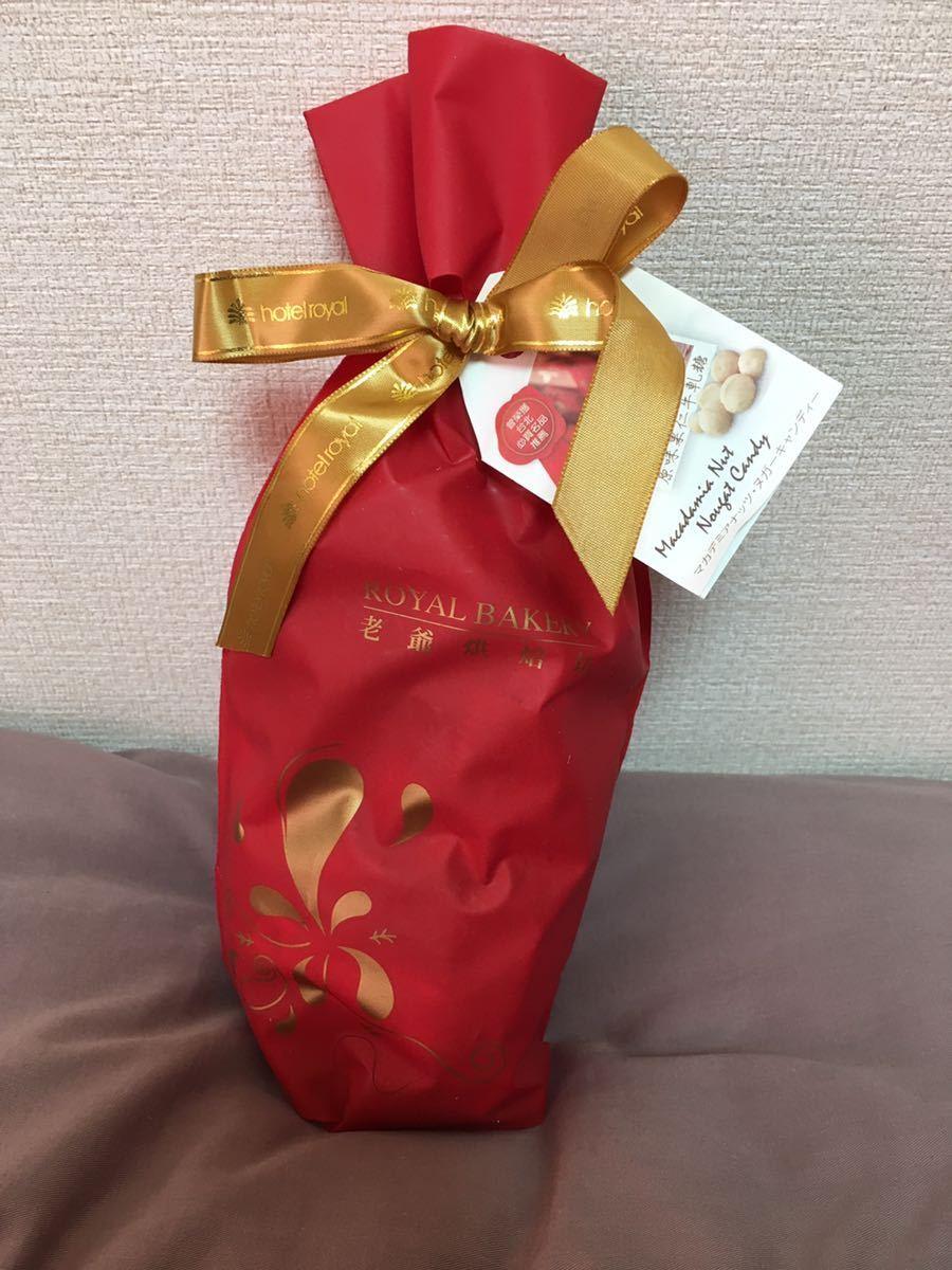 ホテルニッコー台北のロイヤル 特製手作りヌガー 30個