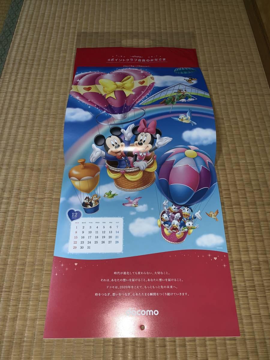 ☆非売品☆NTT docomo(ドコモ)☆d POINT CLUB☆2020年 ディズニー カレンダー☆壁掛け ミッキーマウス・ミニー_画像4