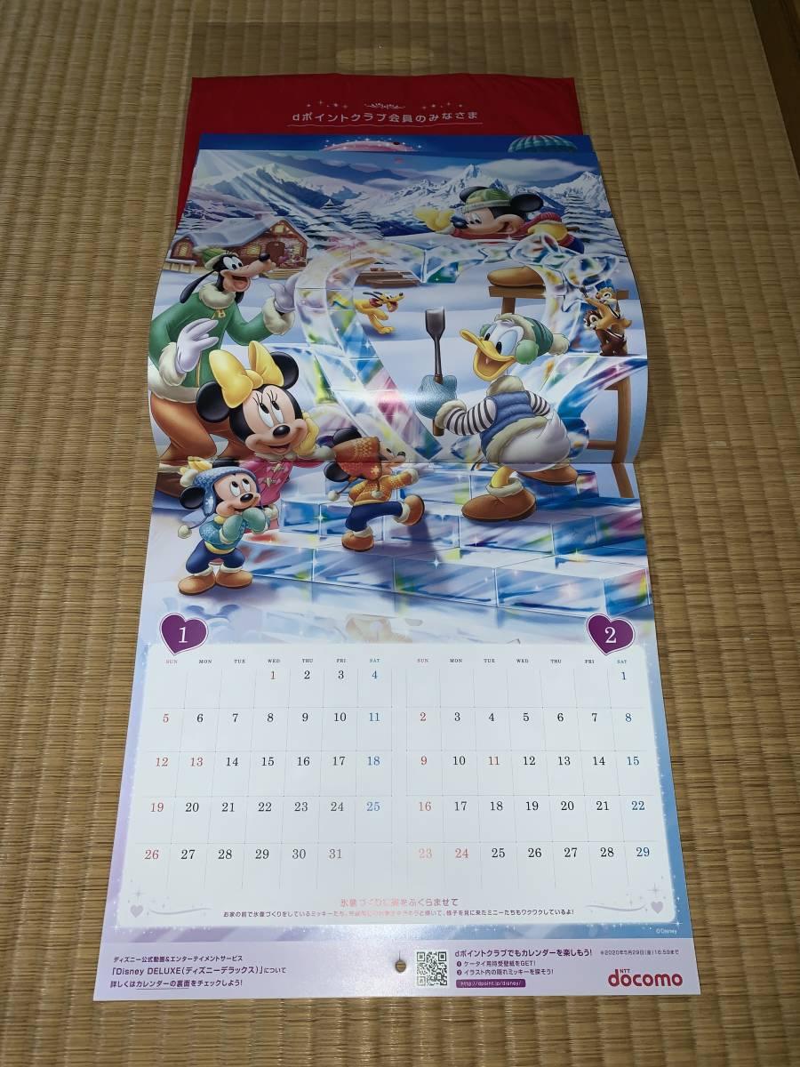 ☆非売品☆NTT docomo(ドコモ)☆d POINT CLUB☆2020年 ディズニー カレンダー☆壁掛け ミッキーマウス・ミニー_画像5
