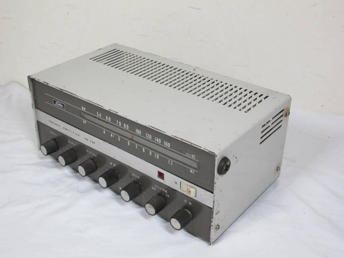 レア アンティーク★東芝 PORTABLE アンプ VA-12R ★ ラジオ付き業務用アンプ(ポータブル)AMラジオは鳴りました。_画像3