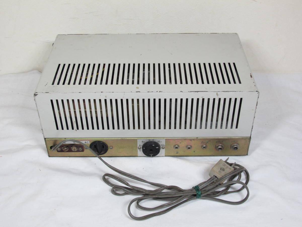レア アンティーク★東芝 PORTABLE アンプ VA-12R ★ ラジオ付き業務用アンプ(ポータブル)AMラジオは鳴りました。_画像4