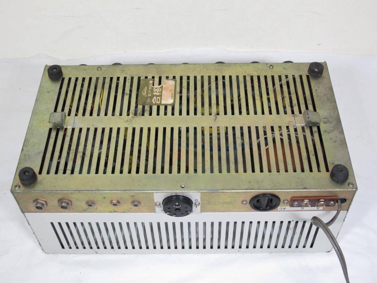 レア アンティーク★東芝 PORTABLE アンプ VA-12R ★ ラジオ付き業務用アンプ(ポータブル)AMラジオは鳴りました。_画像5