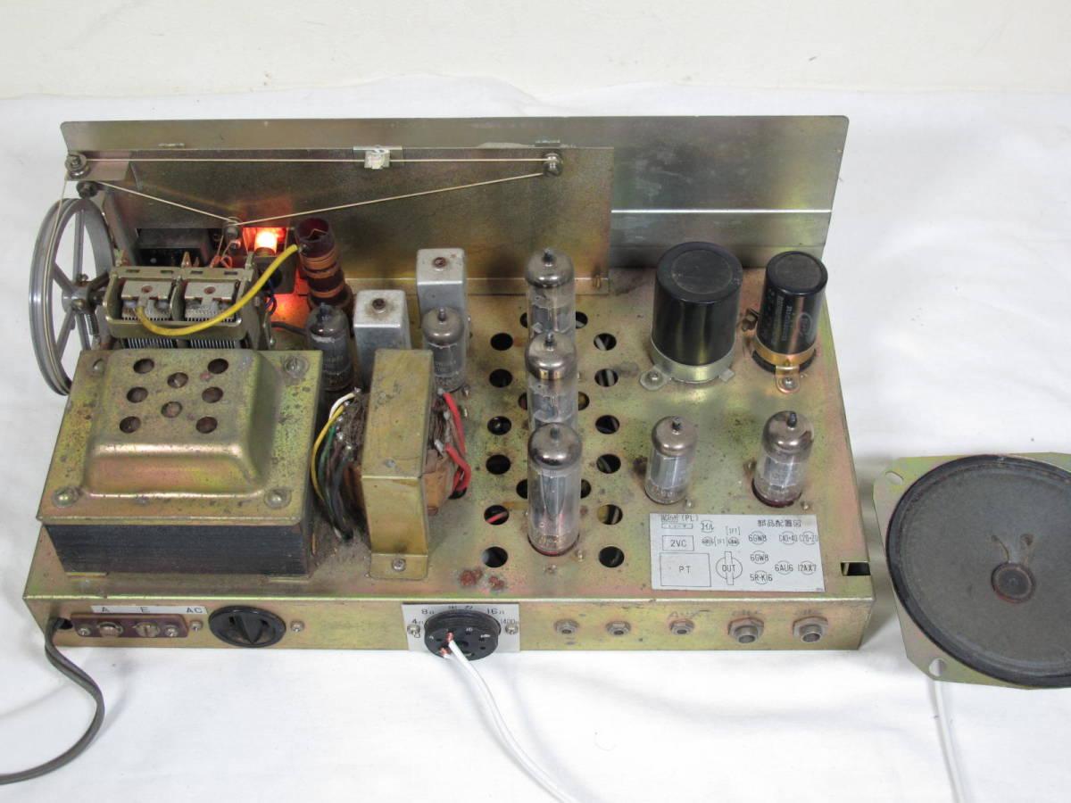スピーカーを繋いでテスト、ラジオ鳴ります