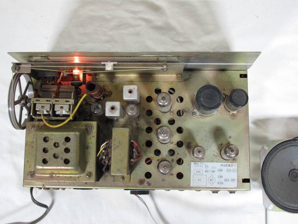 レア アンティーク★東芝 PORTABLE アンプ VA-12R ★ ラジオ付き業務用アンプ(ポータブル)AMラジオは鳴りました。_画像7