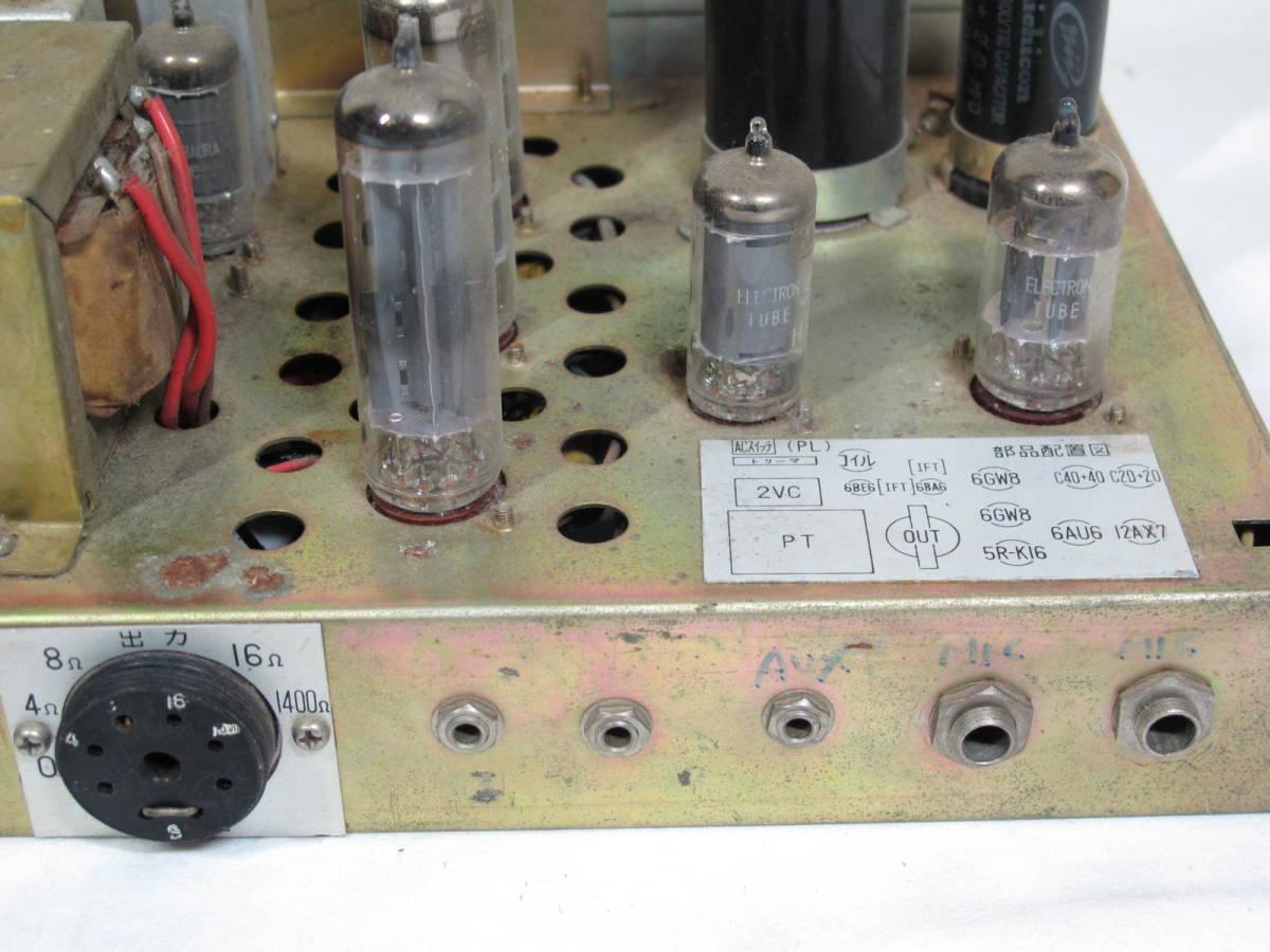 レア アンティーク★東芝 PORTABLE アンプ VA-12R ★ ラジオ付き業務用アンプ(ポータブル)AMラジオは鳴りました。_画像9