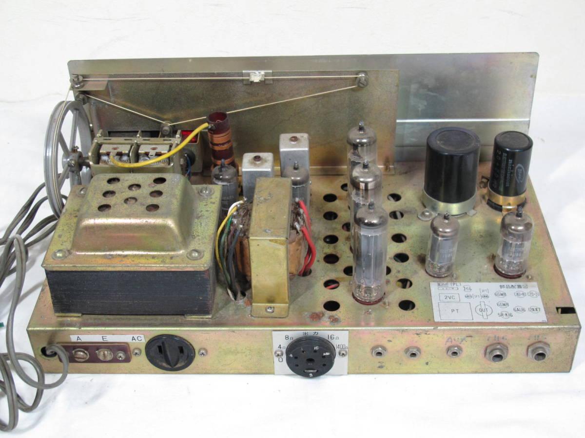 レア アンティーク★東芝 PORTABLE アンプ VA-12R ★ ラジオ付き業務用アンプ(ポータブル)AMラジオは鳴りました。_画像10