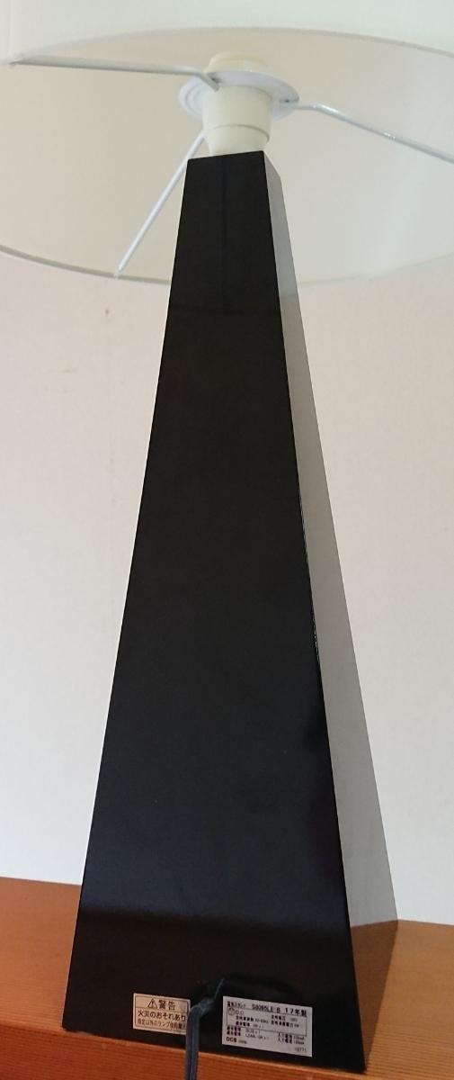 DCS ABOVO アボーボ Summit サミット スタンドライト ランプ オベリスク テーブルライト インテリア 送料無料 即決!_画像4