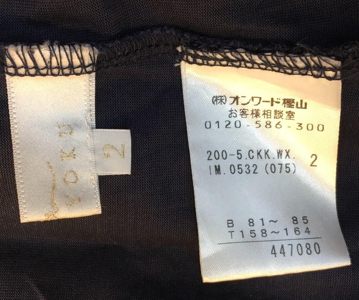 KUMIKYOKU 半袖 カットソー シフォン重ね レディース size 2 ネイビー トップス 組曲 19110602_画像4