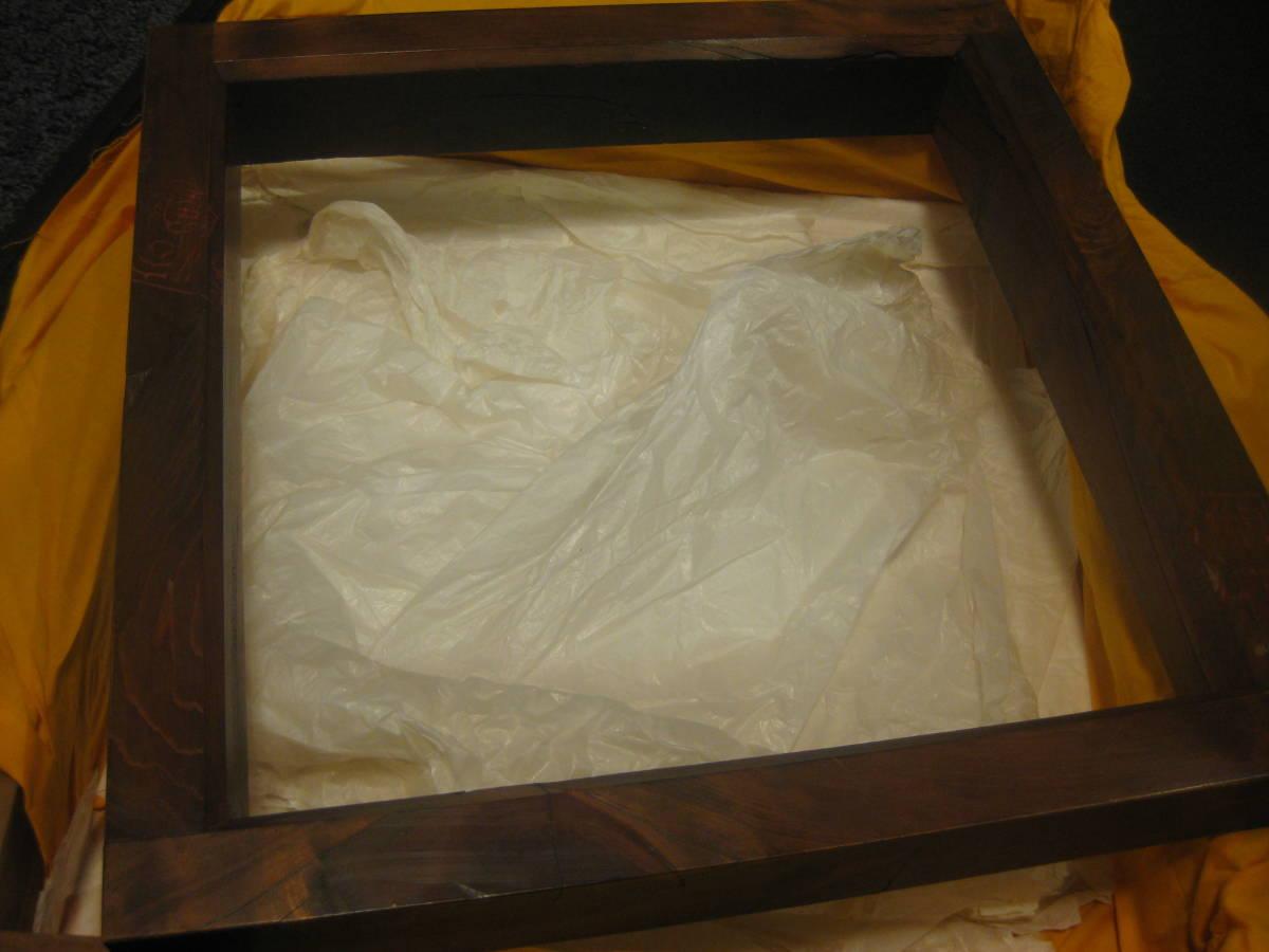 法隆寺古材造 炉縁 銘有 茶道具 共箱