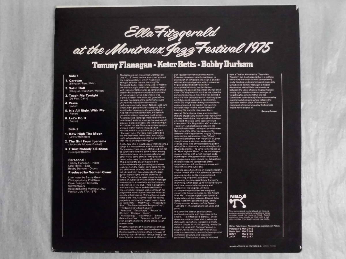 良盤屋 J-1120◆LP◆MW-2145 エラ・フィッツジェラルド=Ella Fitzgerald Ella Fitzgerald At The Montreux Jazz Festival 1975 送料380_画像2