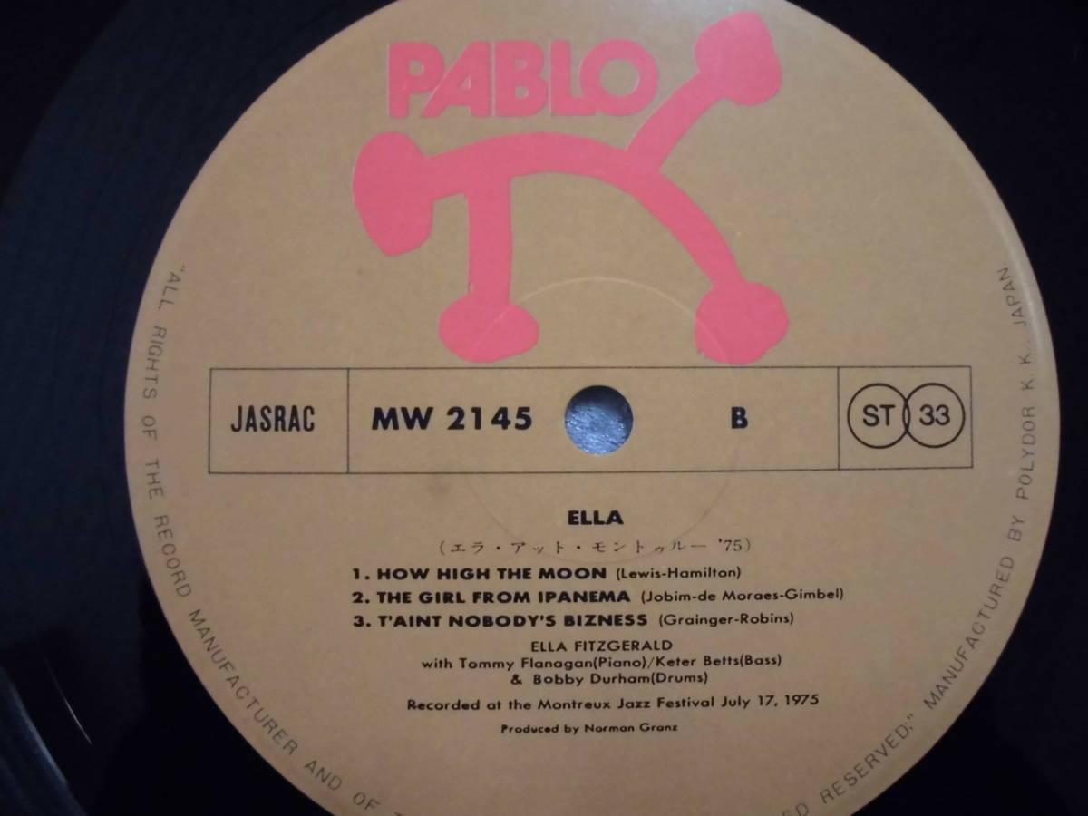 良盤屋 J-1120◆LP◆MW-2145 エラ・フィッツジェラルド=Ella Fitzgerald Ella Fitzgerald At The Montreux Jazz Festival 1975 送料380_画像8