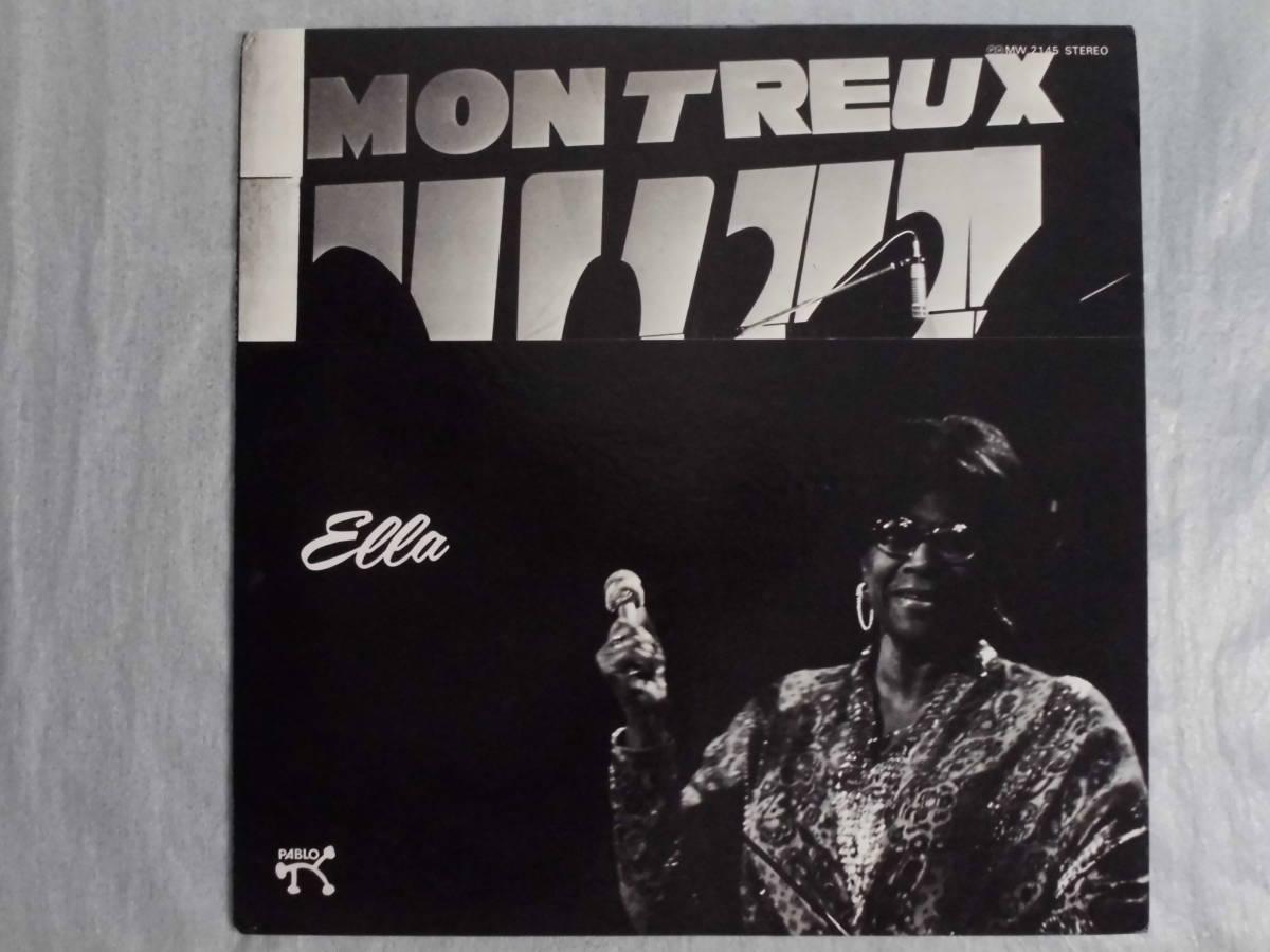 良盤屋 J-1120◆LP◆MW-2145 エラ・フィッツジェラルド=Ella Fitzgerald Ella Fitzgerald At The Montreux Jazz Festival 1975 送料380_画像1