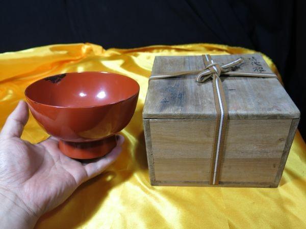根来椀 木箱入り 桃山~江戸時代初期 漆工 塗り物 漆器 _画像4