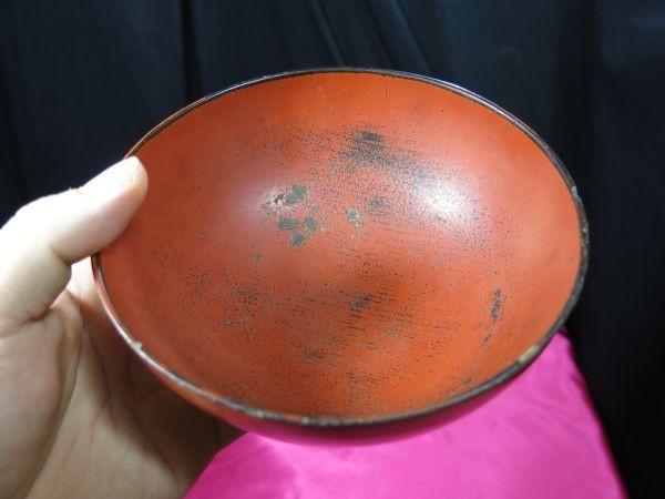 根来碗 アイヌ用 桃山~江戸時代前期 漆工 漆器 儀式用_画像6