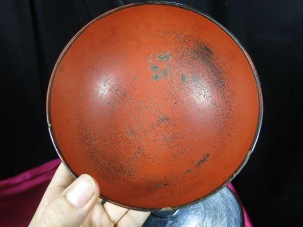 根来碗 アイヌ用 桃山~江戸時代前期 漆工 漆器 儀式用_画像3