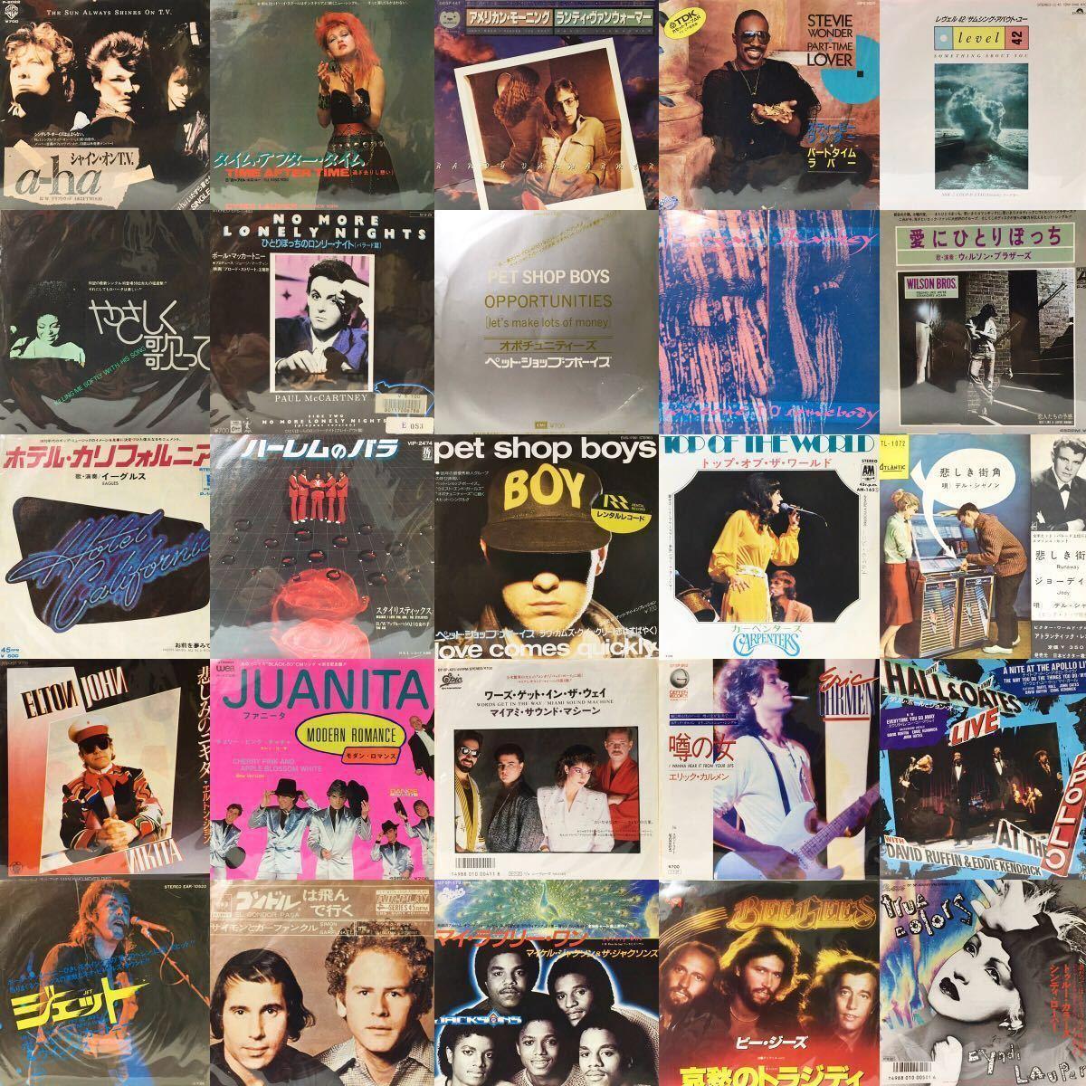 1円スタート!洋楽・邦楽 EPレコード 大量 800枚セット ロック ポップス色々