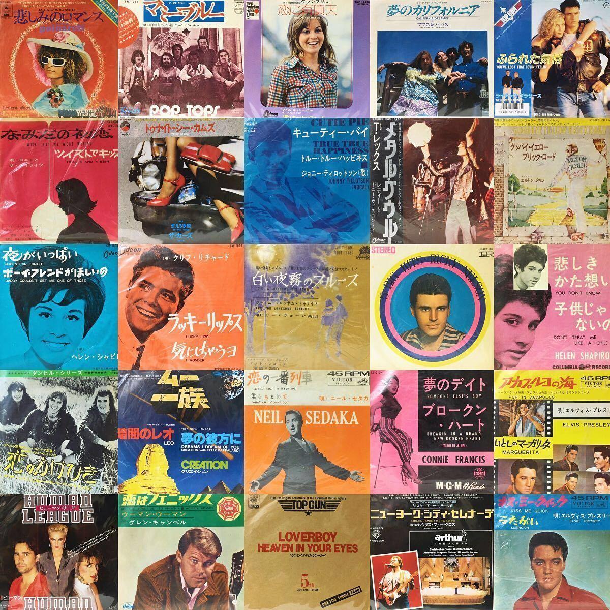1円スタート!洋楽・邦楽 EPレコード 大量 800枚セット ロック ポップス色々_画像2