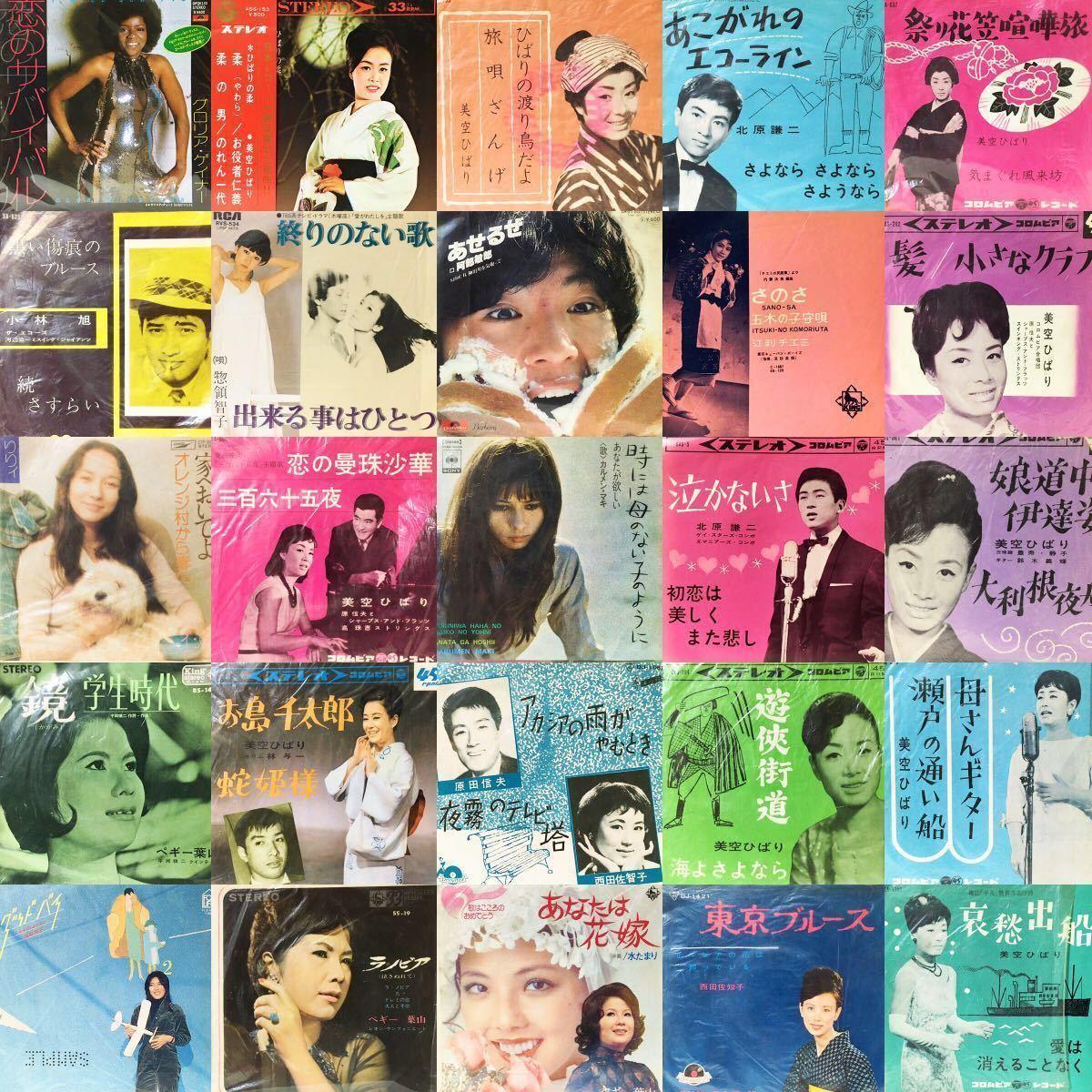 1円スタート!洋楽・邦楽 EPレコード 大量 800枚セット ロック ポップス色々_画像8
