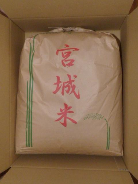 新米! 令和元年 宮城県産 小粒コシヒカリ中米白米23.5kg 送料込み